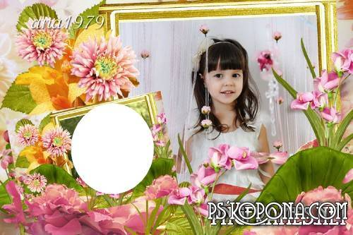 Frame for Photoshop - Favorite Flowers