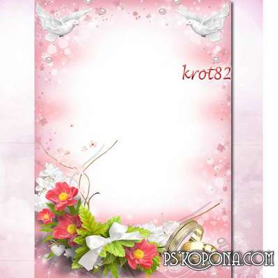 Wedding Photo Frame - Doves and Wedding Rings