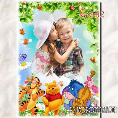Children Photo Frame - Friends Winnie down
