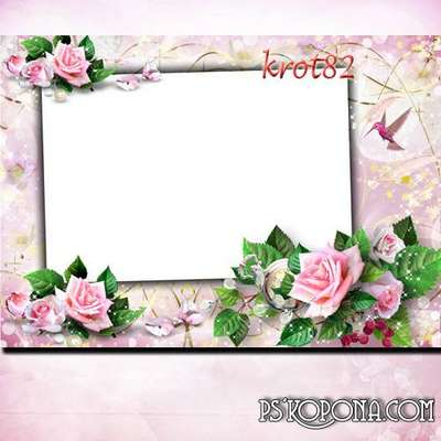 Frame for girls or couples - Want to touch a rose
