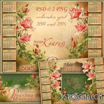 Vintage calendar with frame for Photoshop - Cherish our precious memories