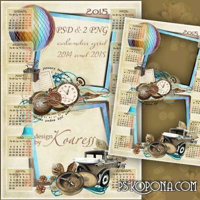 Romantic calendar-frame - Romantic journey