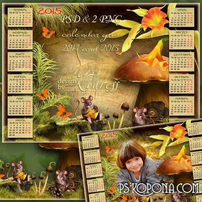 Childrens calendar with photo frame for Photoshop - Funny mouse