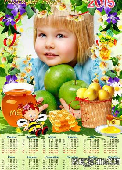 Calendar-frame for 2015 - Honey apples