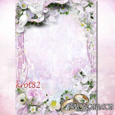 Wedding photo frame with flowers - We are together forever