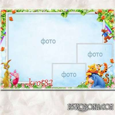 Summer frame for photo - Capture the moment with Winnie the Pooh