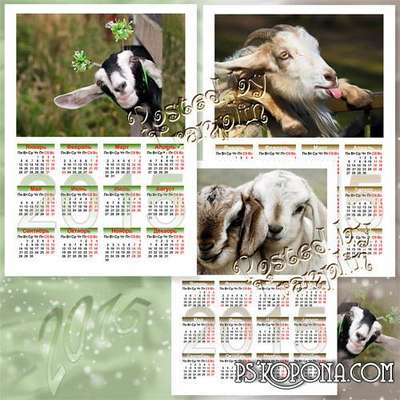 Calendar 2015 - Year of the Goat