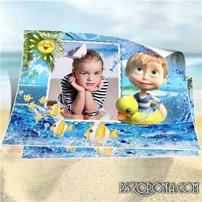 Marine frame for baby pictures - Masha