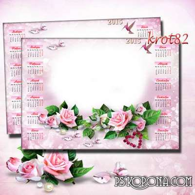 Calendar with photo frame for 2015 - Happy Time
