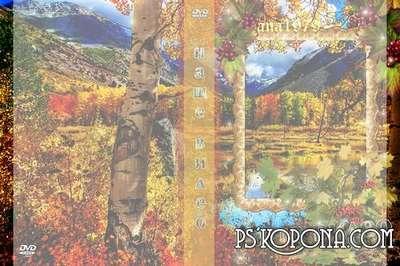 Cover the disc - Autumn Waltz