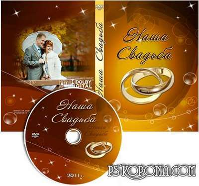 Wedding cover for DVD - Owr Wedding №19 from VARENICH