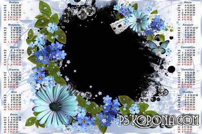 Calendar - frame for 2015 with forget-me-nots - The Sky escutar