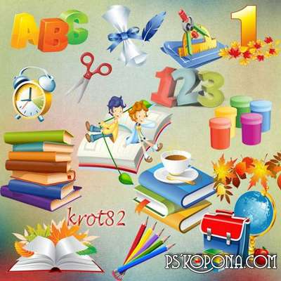 Selection of school clip art on a transparent background - Portfolio, books, paints, pencils, notebooks