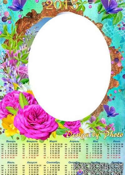Flower calendar for 2015 with a cutout for a photo