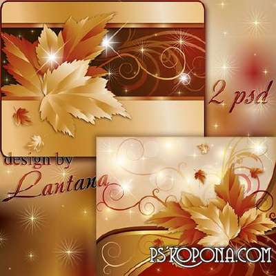 Multilayer backgrounds - Autumn Symphony 1