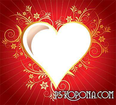 PSD PNG Valentine frame - Red heart