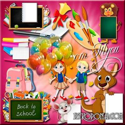 School clipart - We did not sign a stir, school did not take unawares