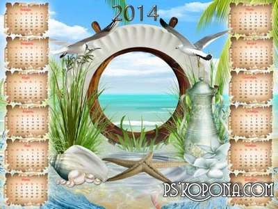 Marine photo calendars for the year 2014 - Summer Walks