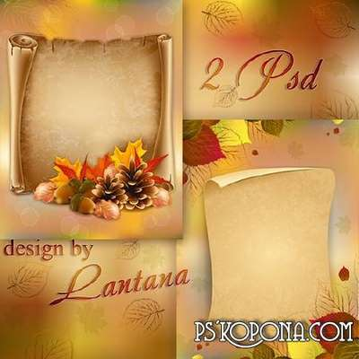 Multilayer backgrounds - Autumn Symphony 3