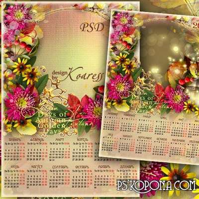 Romantic calendar for 2015 with photo frame - Golden autumn on the doorstep