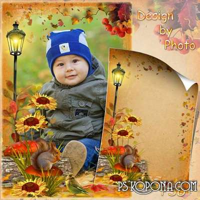 Children photo frame - Bright autumn