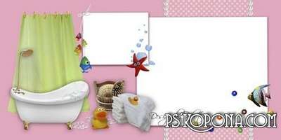 Photobook template psd for a newborn girl - I'll give you daughter