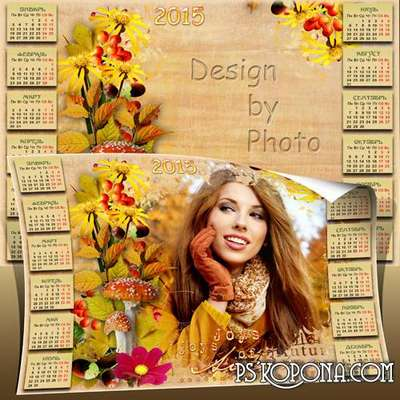 Calendar - frame for 2015 - Colorful autumn