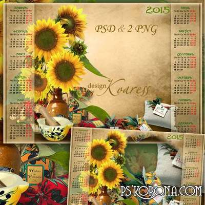 Romantic calendar with framework, sunflowers and spices - Sunny Provence spices