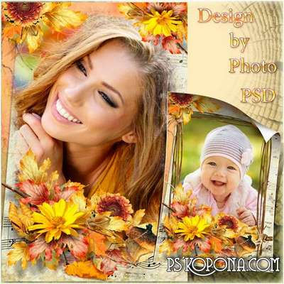 Photo frame - The noise of the fall foliage