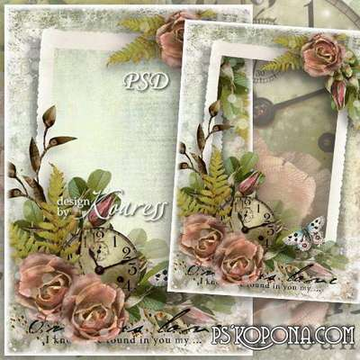Vintage photo frame - Endless love