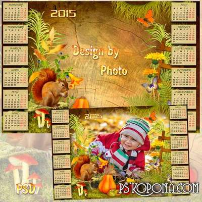 Calendar - frame for 2015 - Rainy autumn