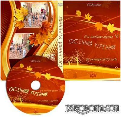 cover for DVD - Autumn matinee of VARENICH