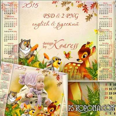 Childrens calendar with frame - Bamby and his friends in the autumn forest