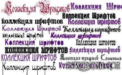 A collection of Russian fonts from VARENICH