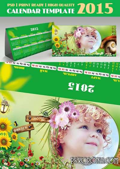 PSD - Children Calendar Template 2015