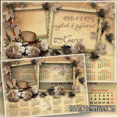 Romantic calendar with frame for Photoshop with vintage roses and violin - Harmony