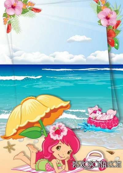 Marine photo frames for girls - Strawberry Shortcake