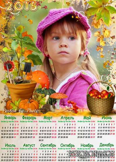 Calendar - frame for 2015 - Autumn