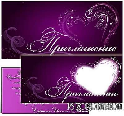 Wedding invitation №43 from  Varenich