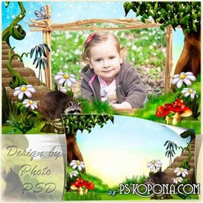 Children frame free download - The road tale