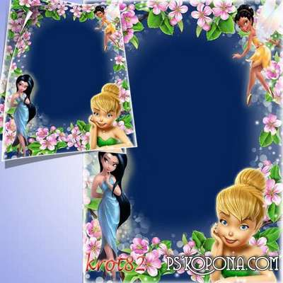 Frame for girls with fairies and flowers - The Curious Case of