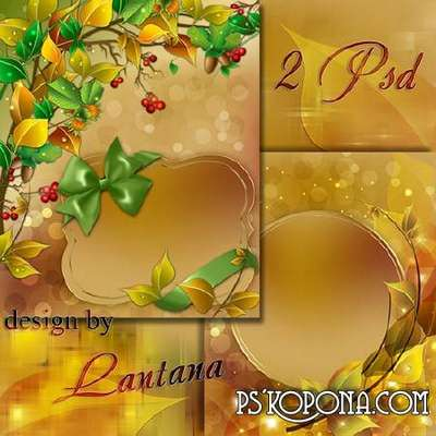 Multilayer backgrounds - Autumn Symphony 8