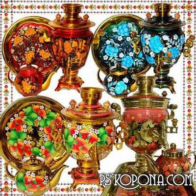 Russian samovars PNG on a transparent background download - free  58 png images
