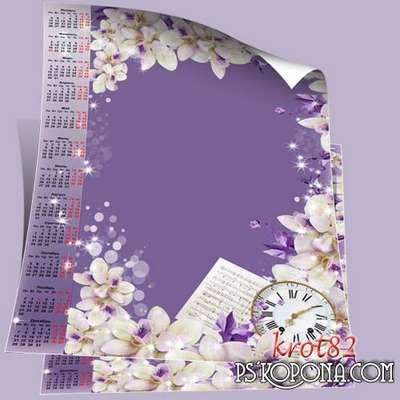 Calendar with flowers for Photoshop with a cutout for a photo of the 2015 - Tenderness trembling flowers