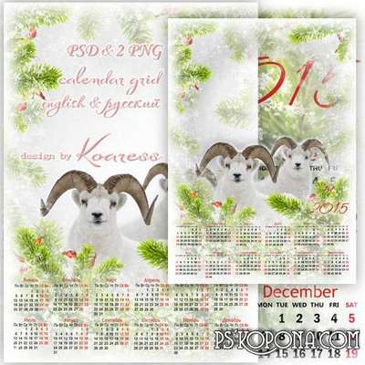 Calendar-frame - Mountain sheeps