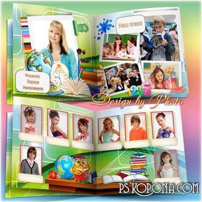 photobook template psd for graduates of primary school - Our school