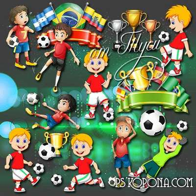 Clipart - Football game fan friends and the ball will be happy
