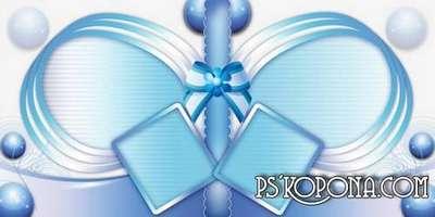Photo album template psd – Gentle blue