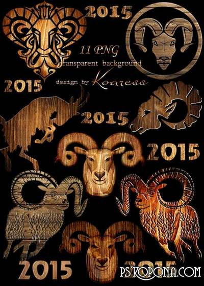 Sheeps png and goats png images on a transparent background for 2015 - year of the Wooden Sheep png