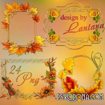 Autumn cutouts for PNG free frames - Yellow leaf turns